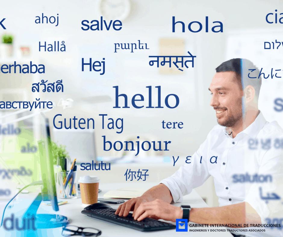 Qué es traducir